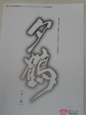 Dscn4560_3