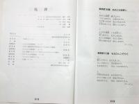 Dscn4814