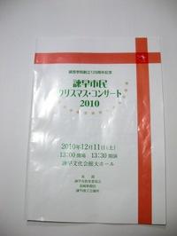 Dscn4820_2