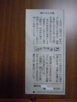 Dscn40691