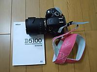 Dscn5018