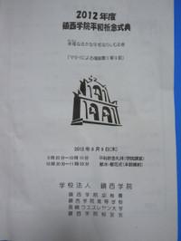 Dscn5875_2